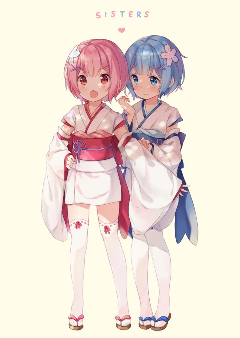 Protective sister [Re:Zero] : awwnime