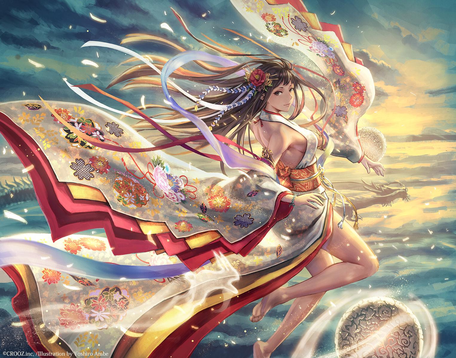 Oriental Beauty [Original]