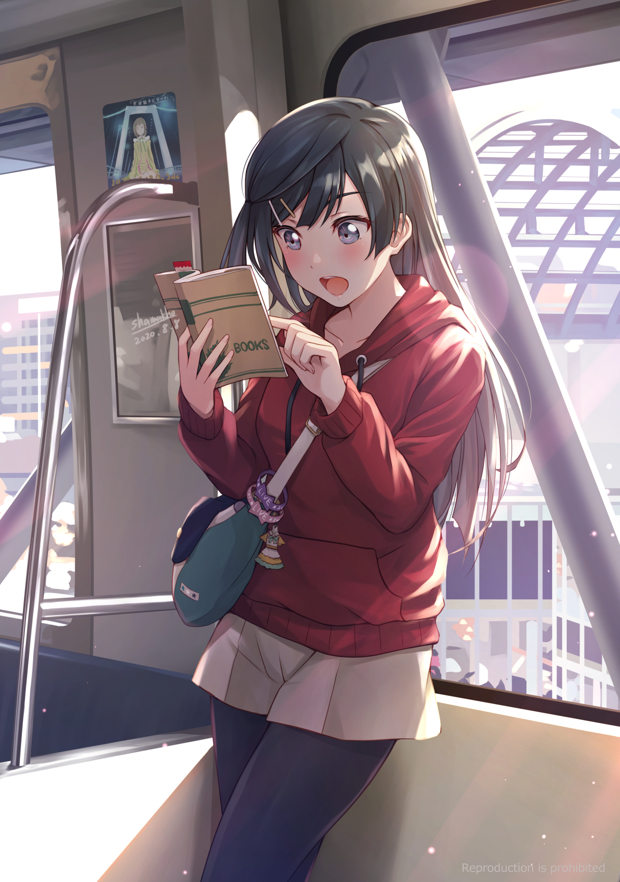 Setsuna reading on the train [Love Live! Nijigasaki High School Idol Club]
