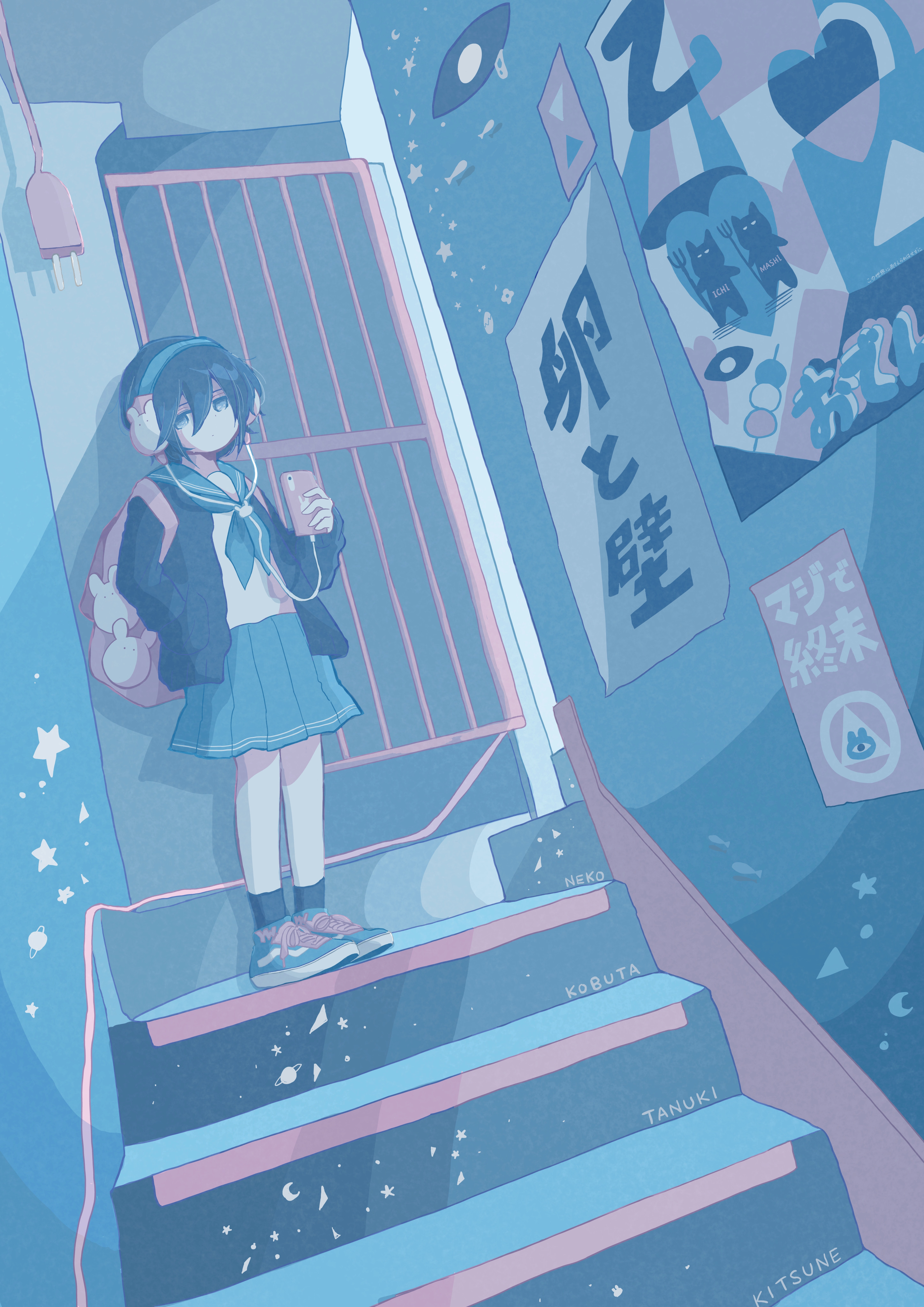 On the stairs. [Original]
