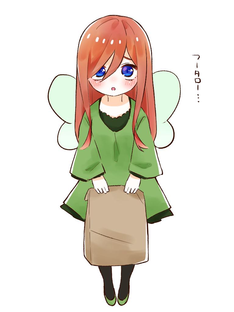 fairy miku [5Toubun no Hanayome]