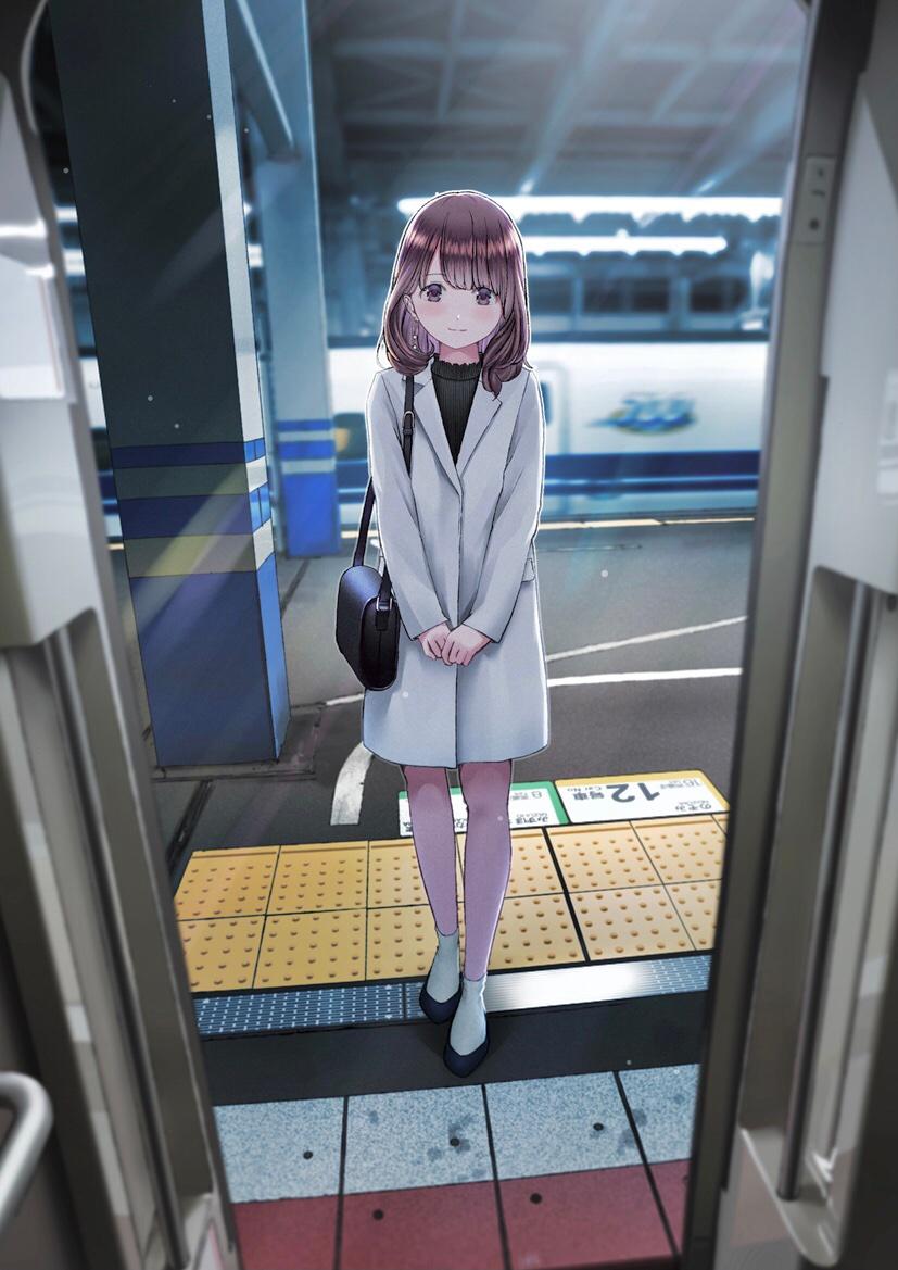 Like a Japan Rail Christmas commercial. [Original]