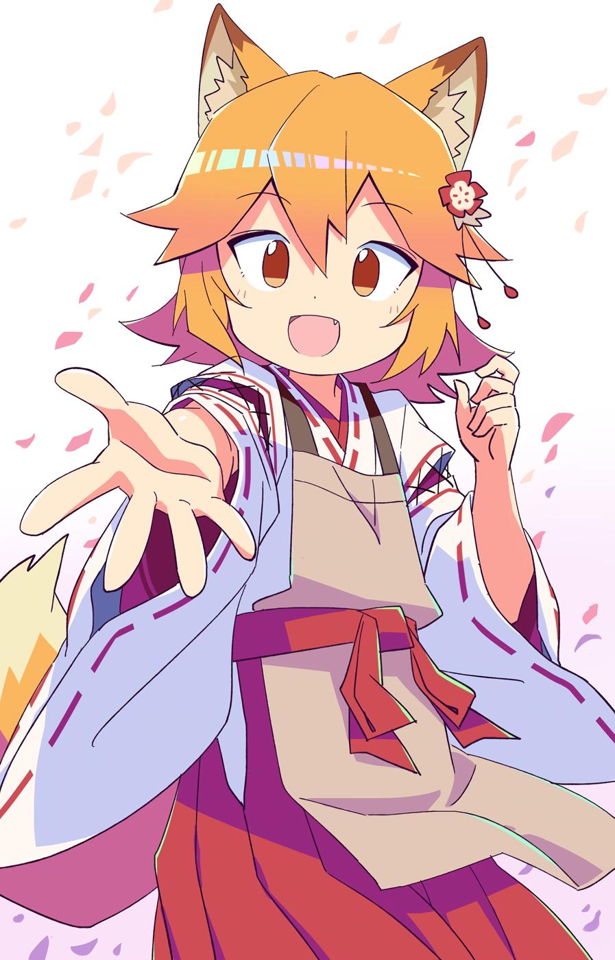 Senko [The Helpful Fox Senko-san]