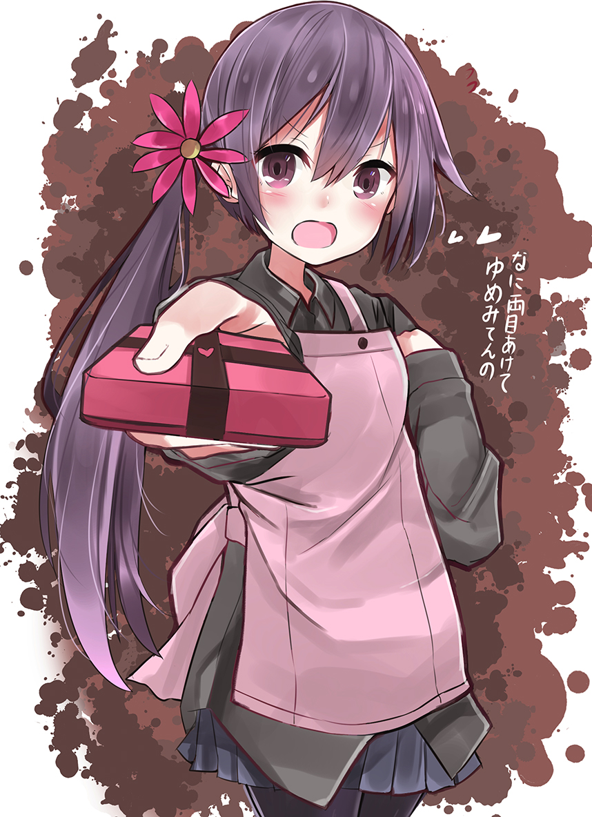 Late Valentines from Akebono [Kantai Collection]