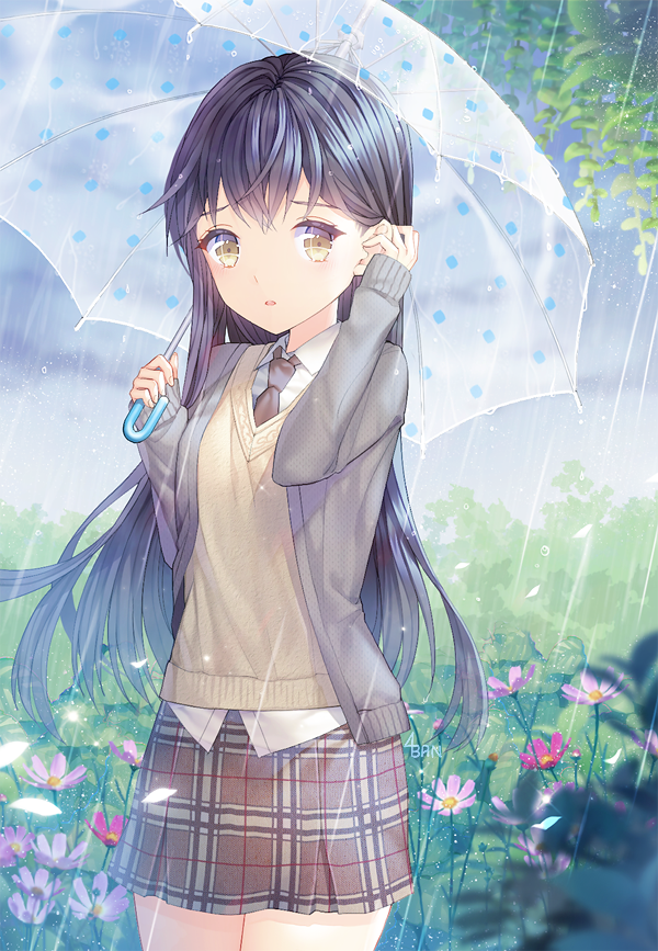 """You don't have your own umbrella…?"" [Original]"