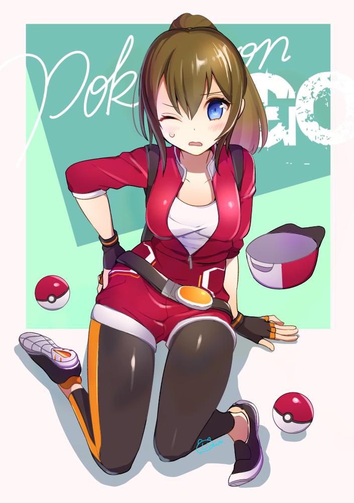 Falling During Pokemon Hunting Pokemon Go  Awwnime-9068