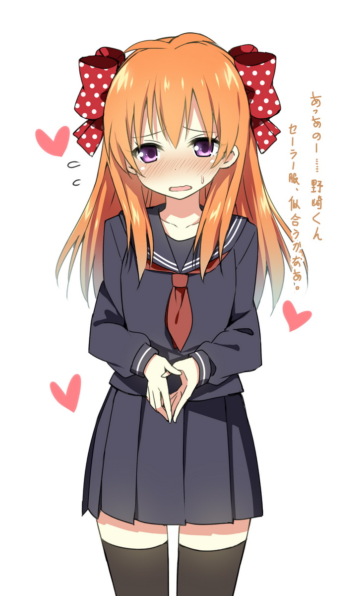 """You'r… You're going to vote for me… right?"" [Gekkan-Shoujo Nozaki-kun]"